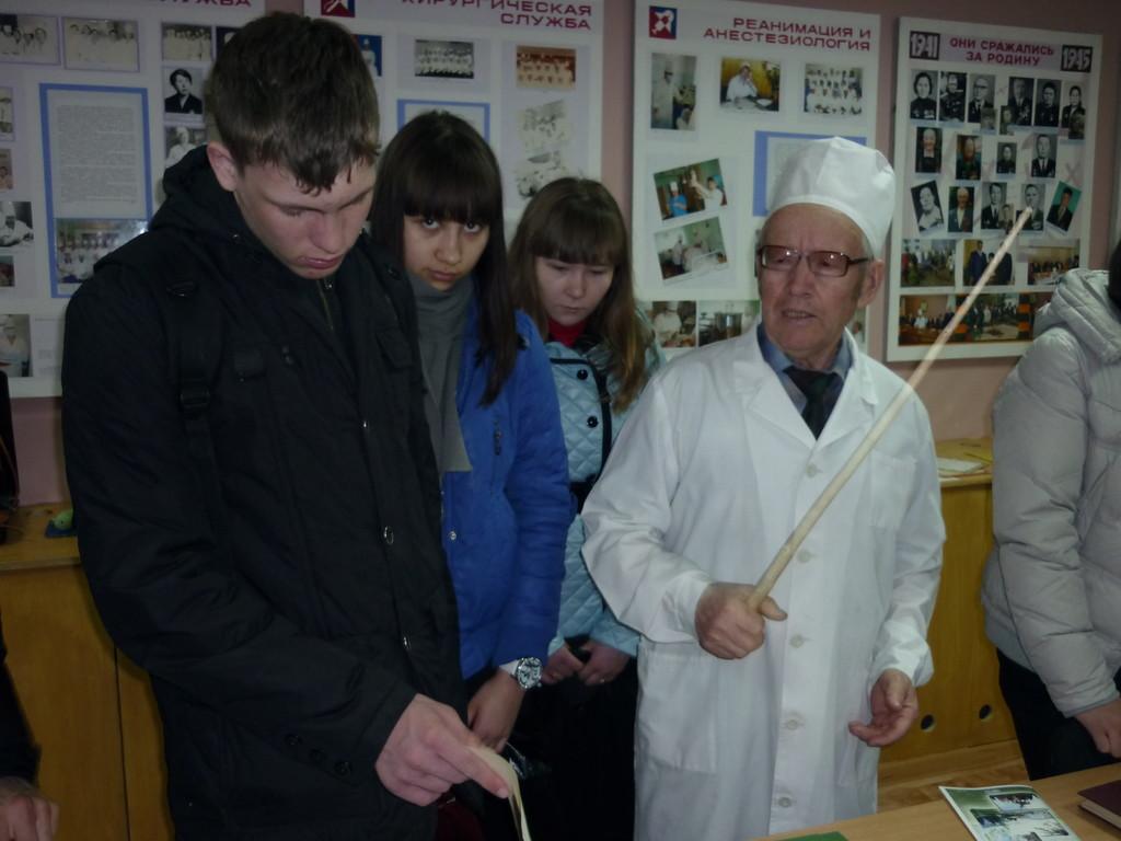 Экскурсия в музей ЦРБ (неделя естествознания)