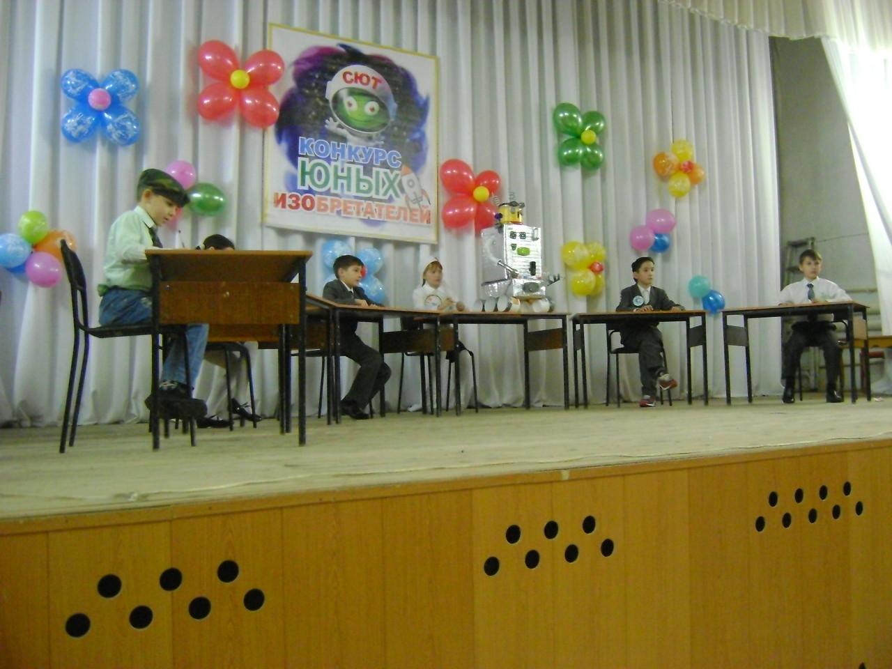 Районный конкурс юных изобретателей