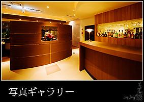 鉄板フレンチキャトルセゾンモリ_店内・写真ギャラリー