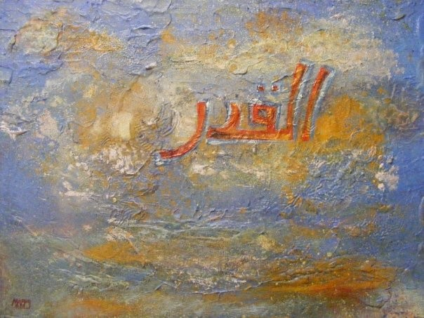 "Al Qadr II (Destiny), 16"" x 20"". On hold."