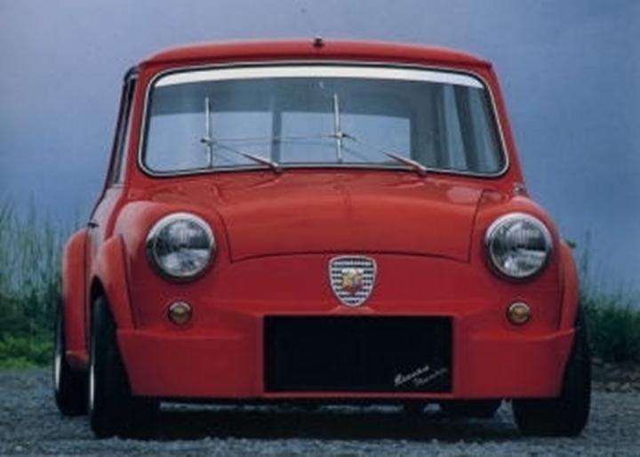 Mini Record Monza