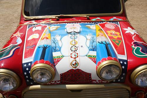 Mini Art by George Harrison
