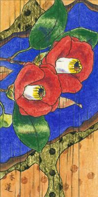 「冬の庭」200x100mm 紙本着彩