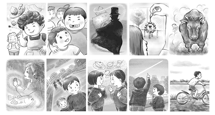 日本児童文学(日本児童文学者協会)2018年掌編小説タイトルカット