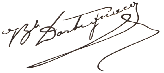 dortignacq, orthe, Sorde, abbaye, peyrehorade, landes, aquitaine, hastingues, gave, adour, barthes, saumon, mazetti, mosaique, plouvier, baro, arthous, lavoir, cryptoportique, dortignacq, pelerin, compostelle
