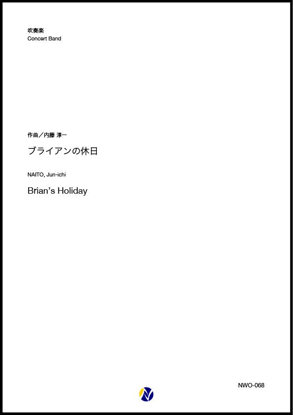 ネクサス 7 pdf