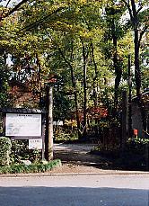 熊本禅道場