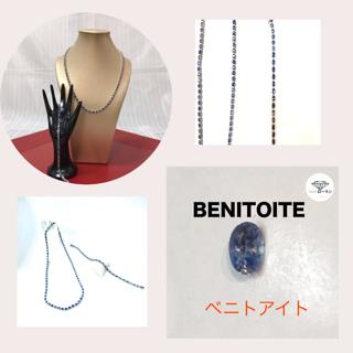 Benitoite ベニトアイト