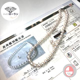 花珠真珠 ~天女 追記あり( 2020.1.14)