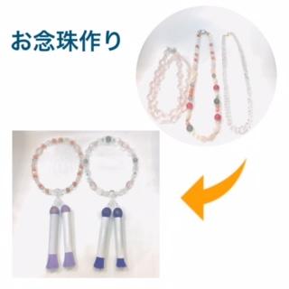 念珠の造り ~形見のネックレスから