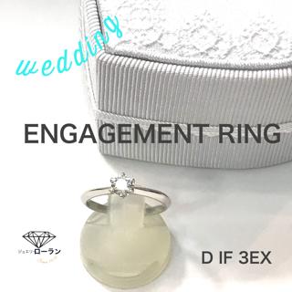 ブライダル 婚約指輪 エンゲージリング  ハイクオリティなダイヤモンド