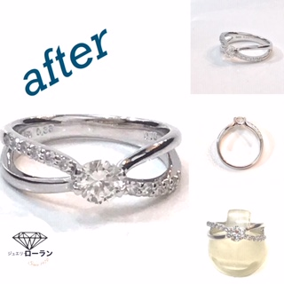 PT950ジュエリーリフォーム after