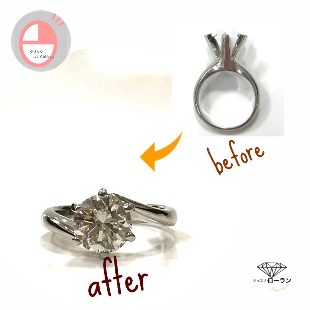 形見の宝石 ~お母さまが一番好きだった指輪