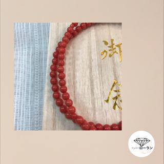 赤珊瑚 念珠・数珠