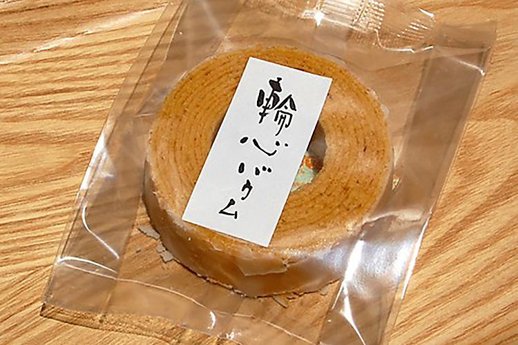 本和香糖(ほんかわとう)と使用したバームクーヘン「輪心(わこ)バウム」