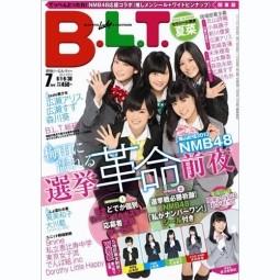 月刊B.L.T 7月号