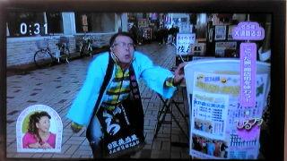 串平前にて~猿で登場!!