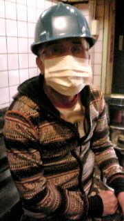 今日の風邪気味の師匠(笑)      なんかおじいちゃんみたい…。