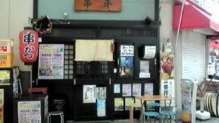 串平正面、グリ―ンから11月公演のポスタ-のピンクに変わりました!