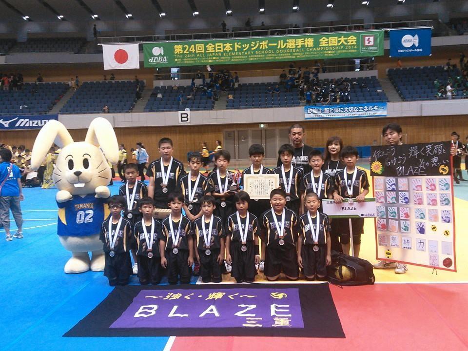 第28回全日本ドッジボール選手権...