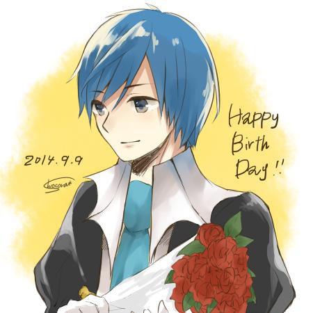 KAITOが好きな友人の誕生日に!クラシックさん