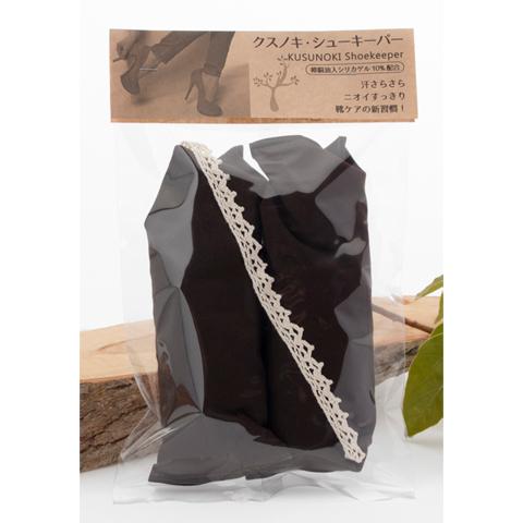 クスノキ・アロマチップ 60g