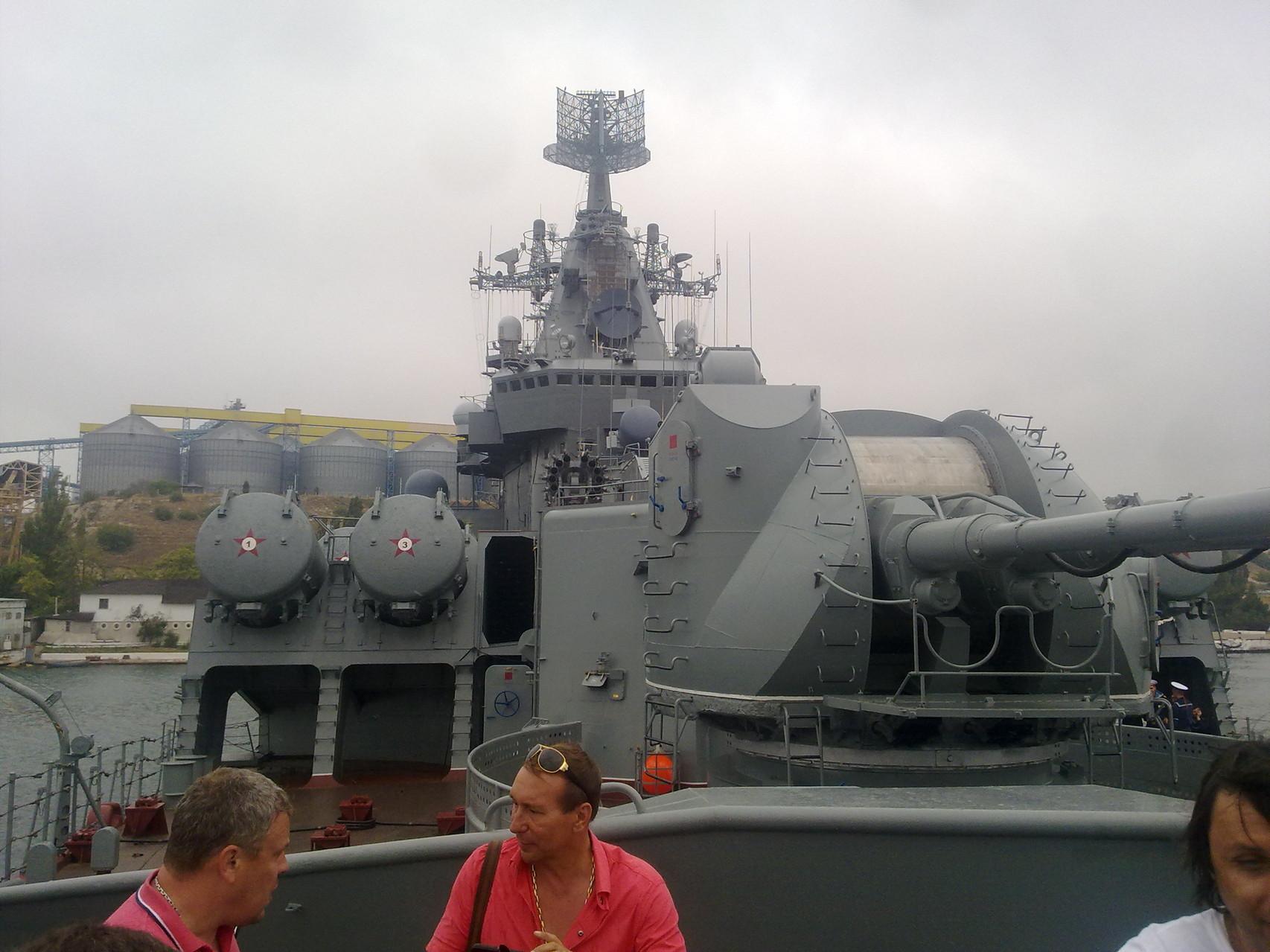 Крейсер Москва - флагман ЧФ