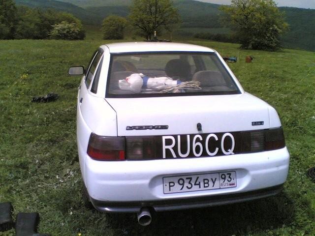RU7A car