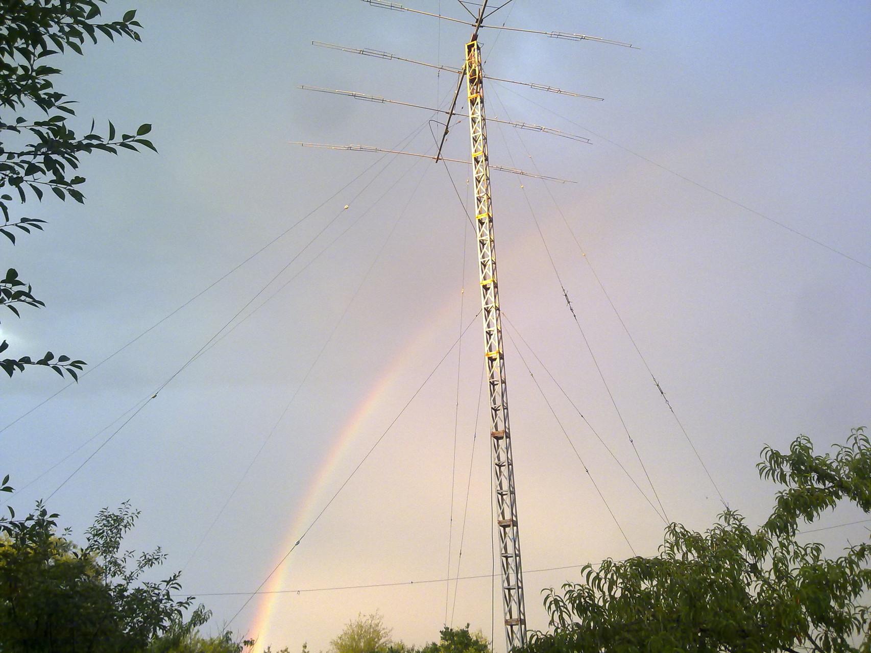 Rainbow Antenna