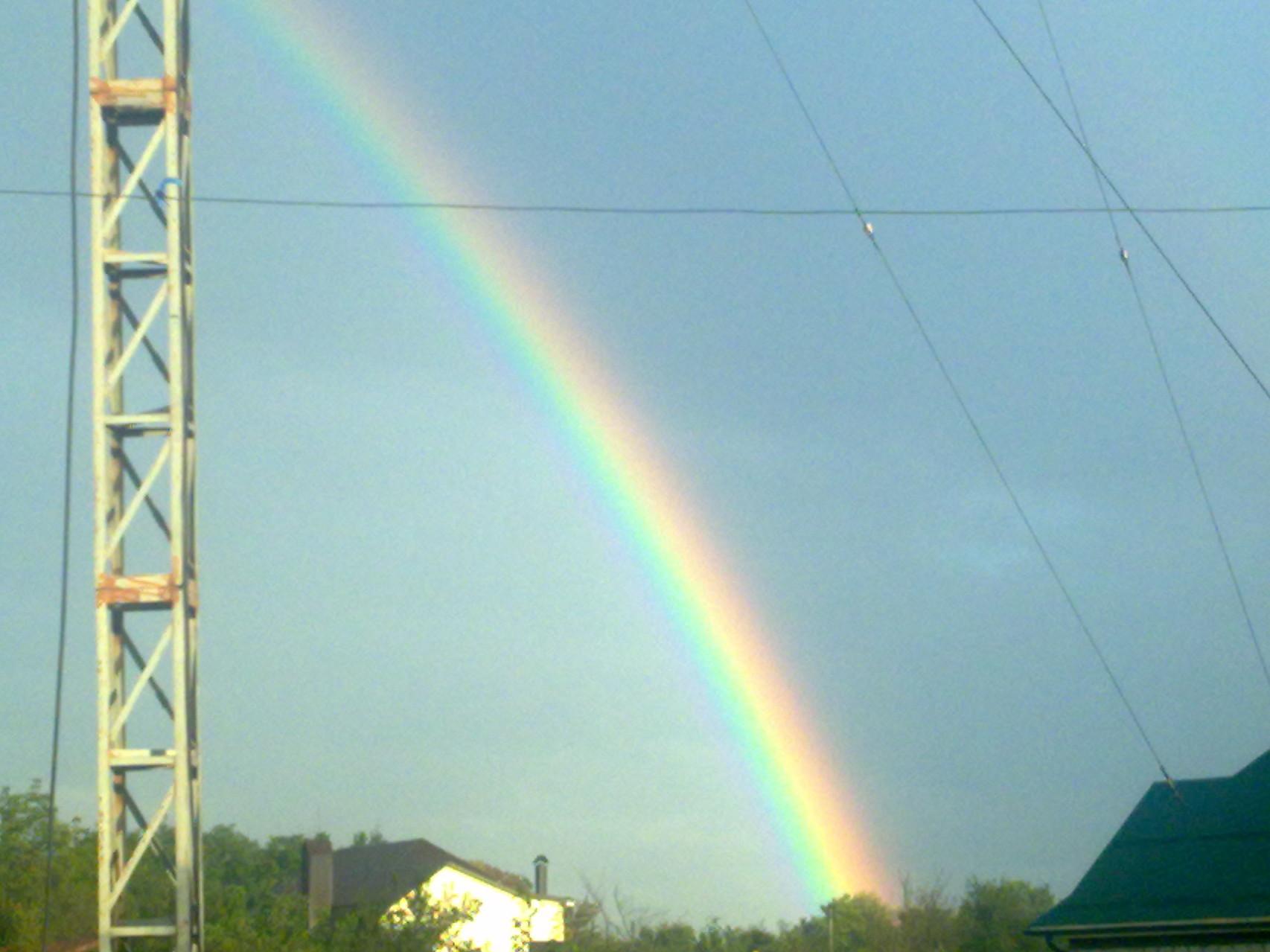 VESELY Rainbow