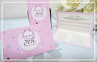 かわいいポイントカード ピンク