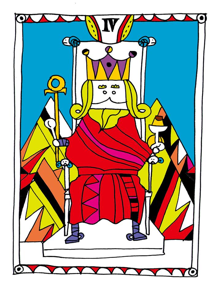 04.皇帝