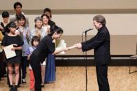 2017年国際コンクール授賞式