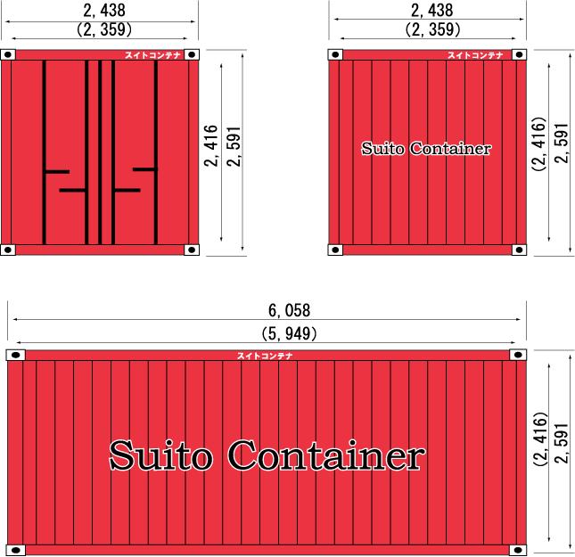 コンテナ20f愛知海上コンテナ中古コンテナ倉庫販売