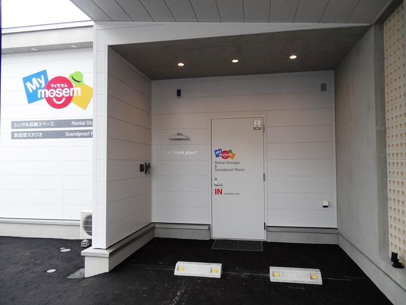 開業時 店舗入口