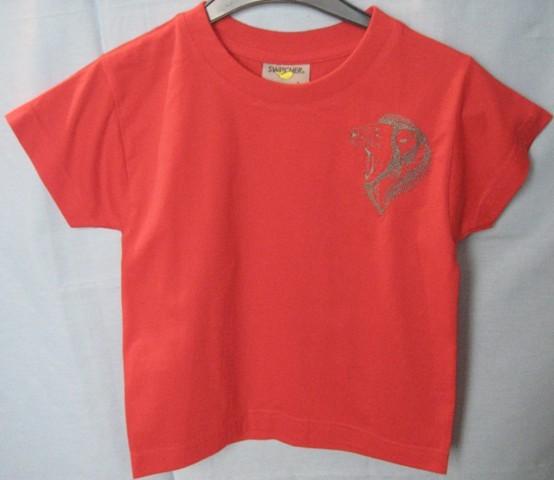 T-Shirt mit Löwe