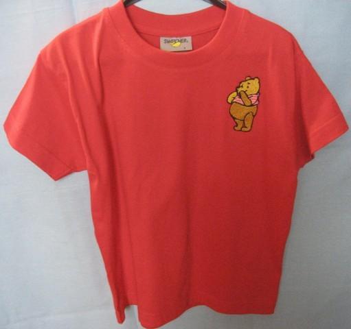 T-Shirt mit Winnie Puh