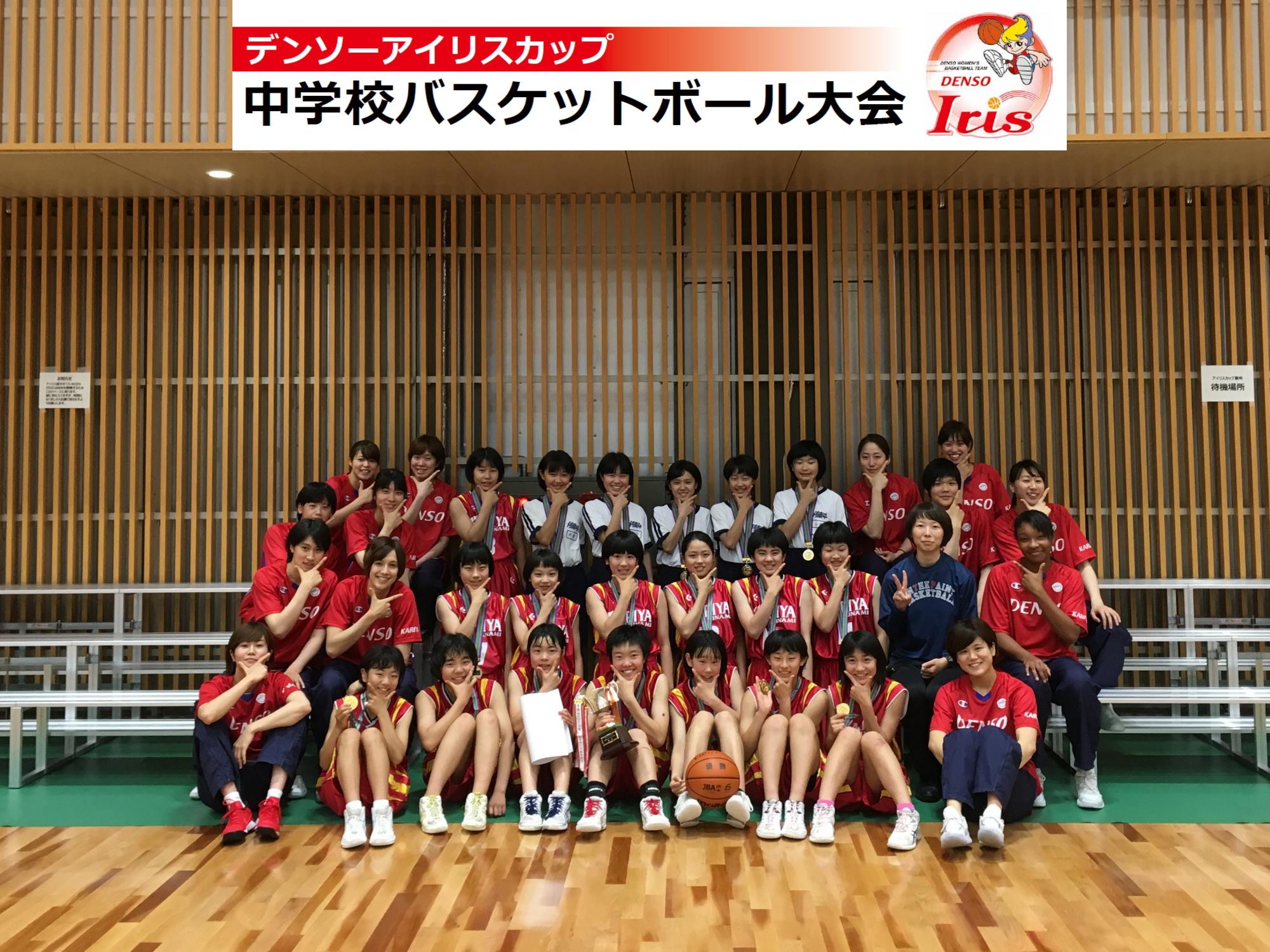 優勝:刈谷市立刈谷南中学校 おめでとうございます!