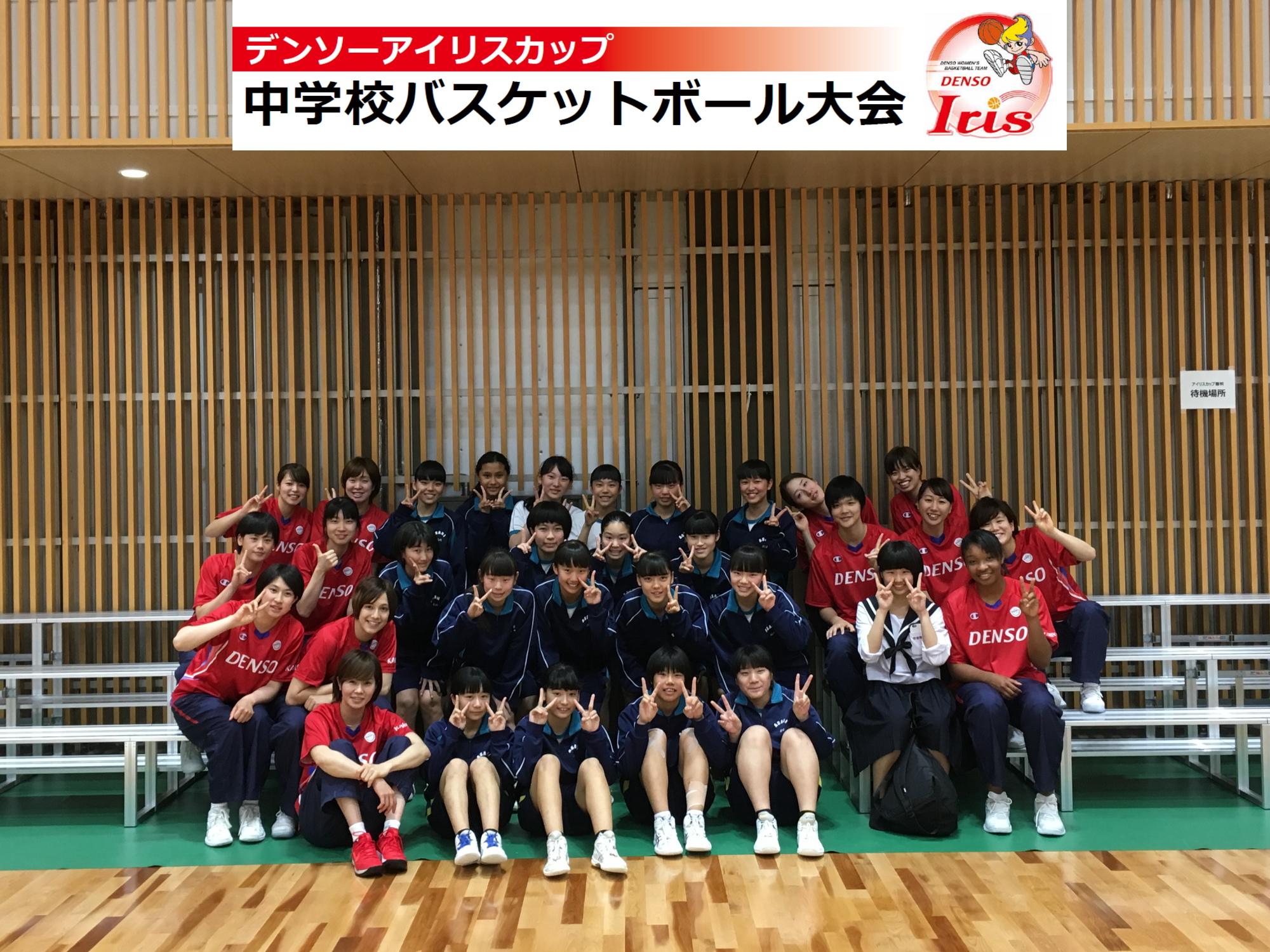 8位:刈谷市立朝日中学校