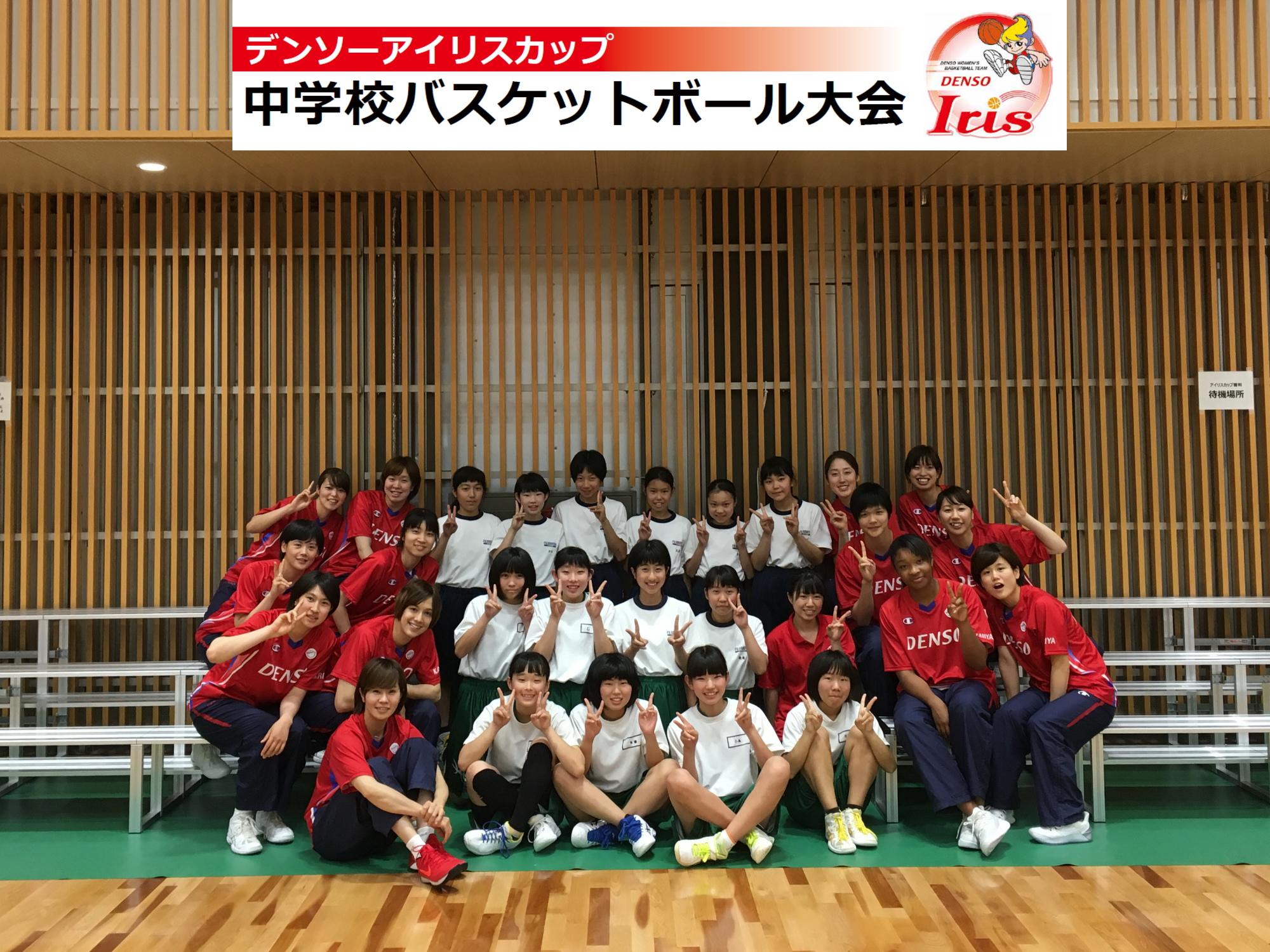 12位:刈谷市立富士松中学校