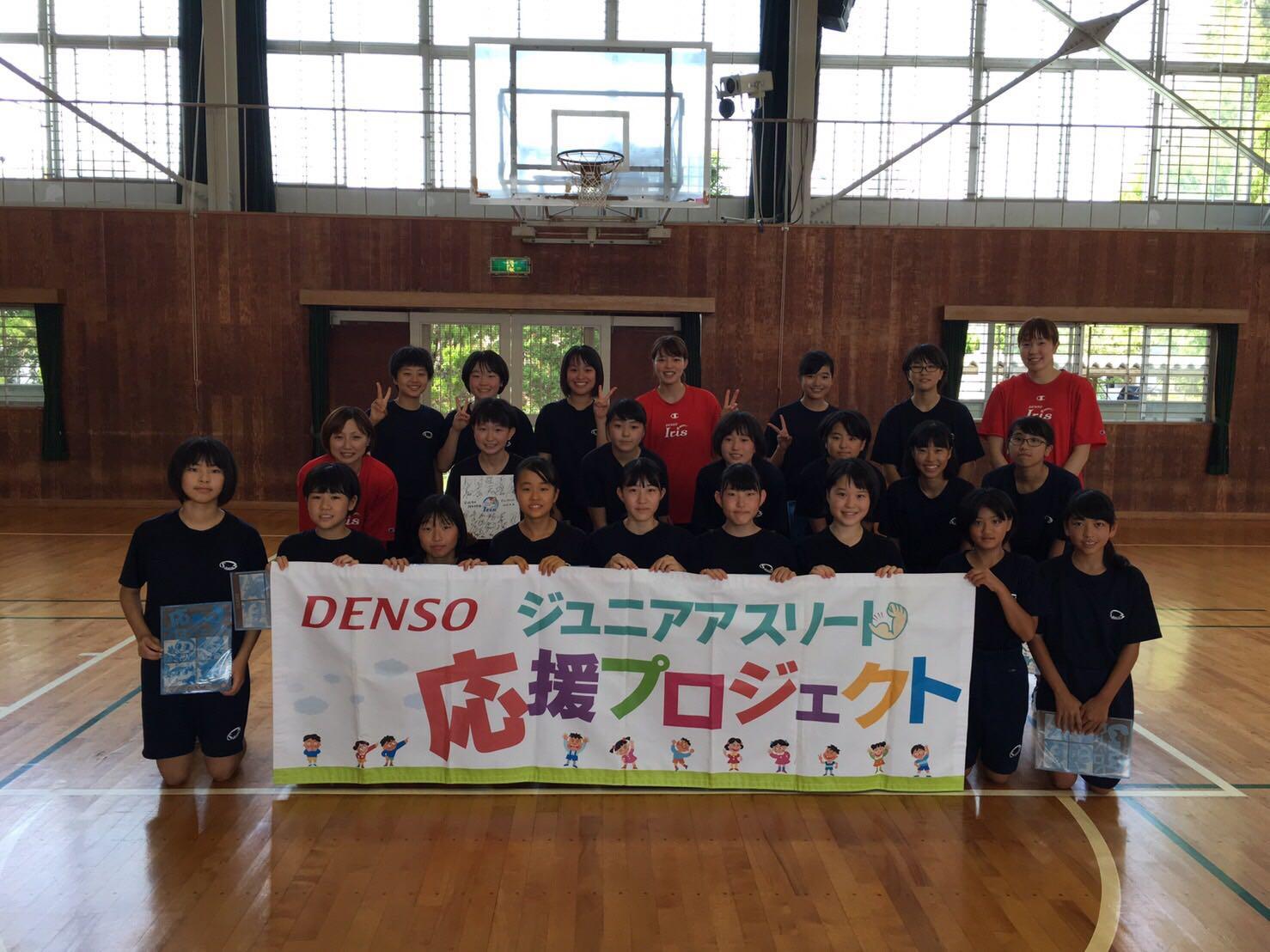 安城市立桜井中学校
