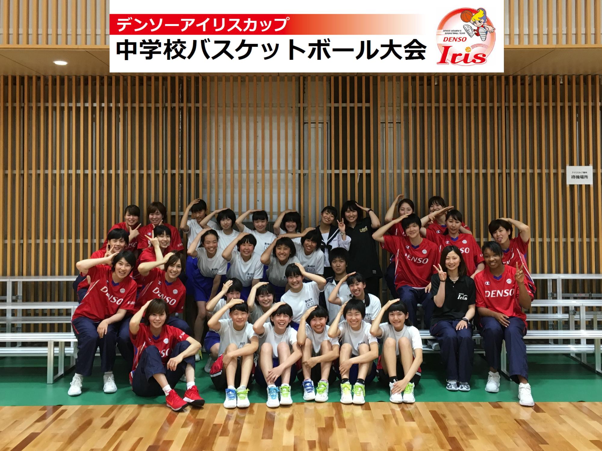 10位:刈谷市立雁が音中学校