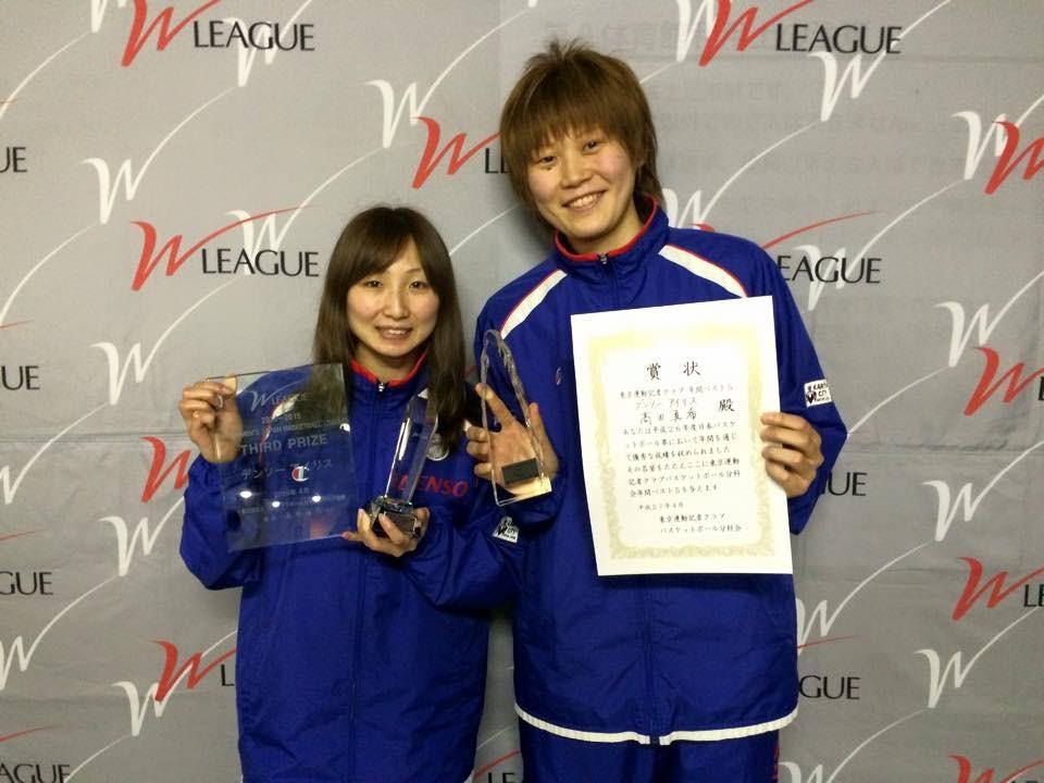 伊藤恭子選手&高田真希選手