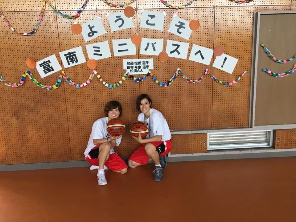 刈谷市立富士松南小学校