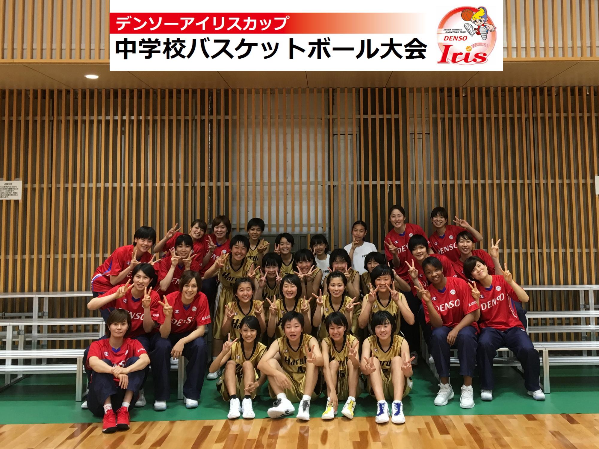 4位:東郷町立春木中学校