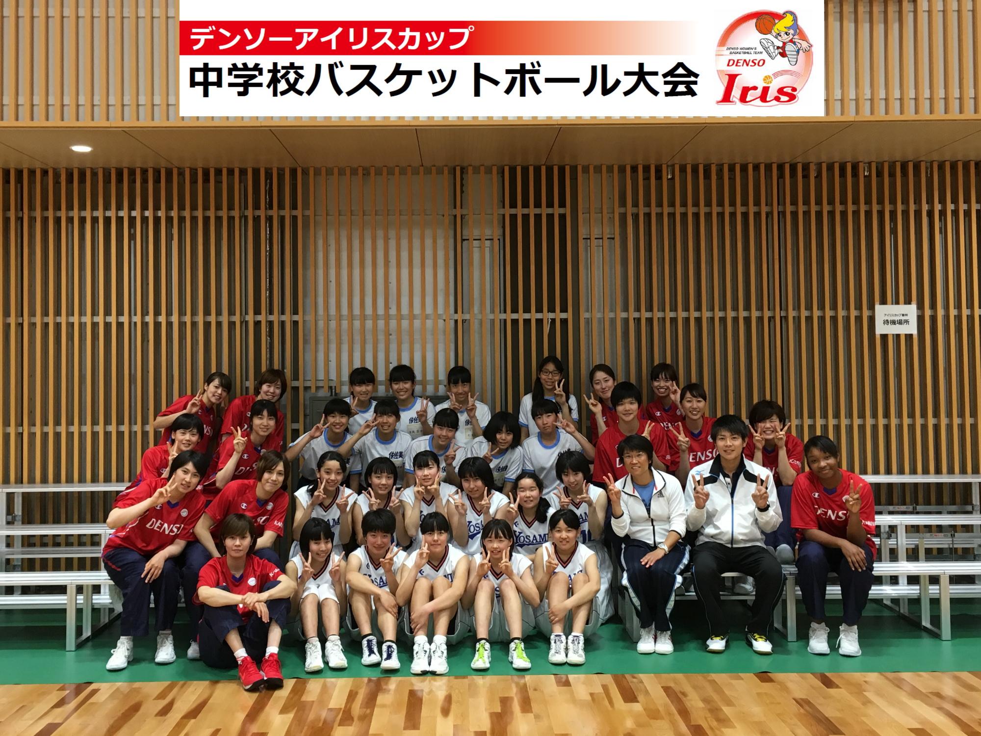 7位:刈谷市立依佐美中学校