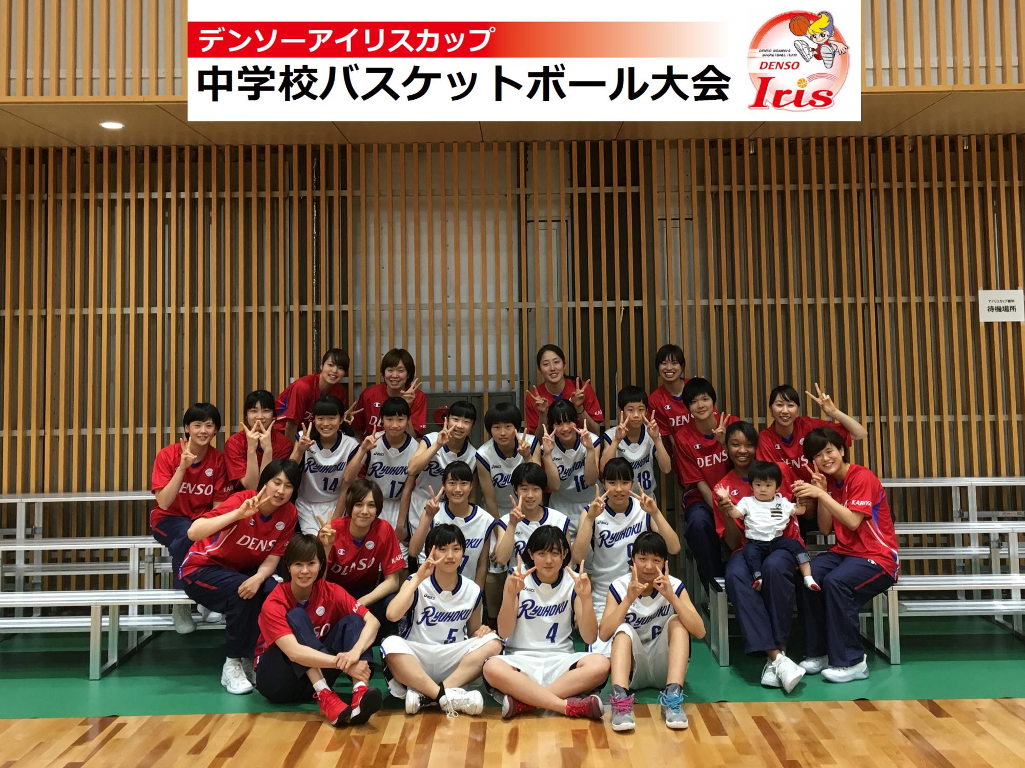 5位:知立市立竜北中学校
