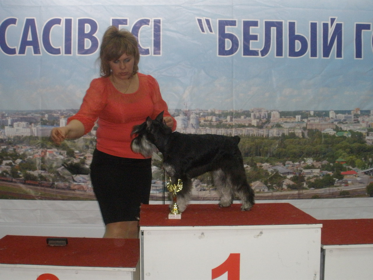 Мы с Тиной в Белгороде