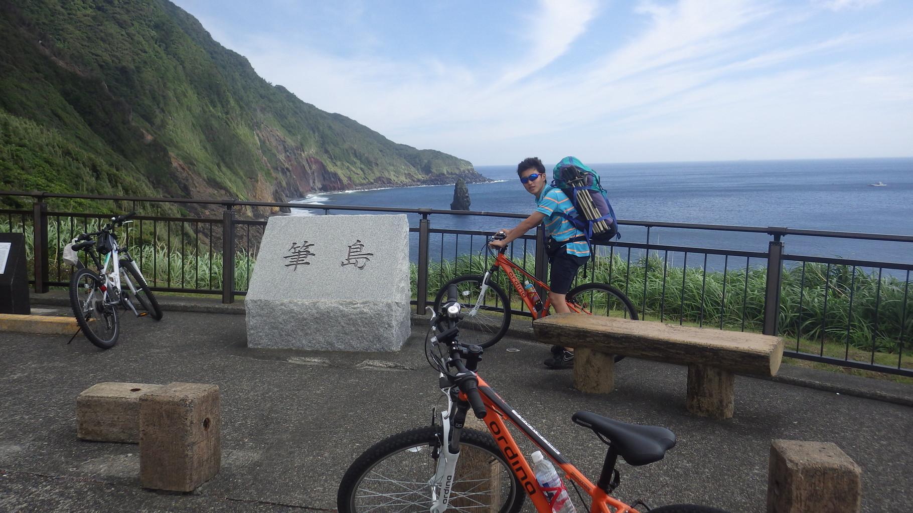 自転車で伊豆大島を1周!