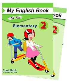 My English Book and Me: Elementary 2: 使い方